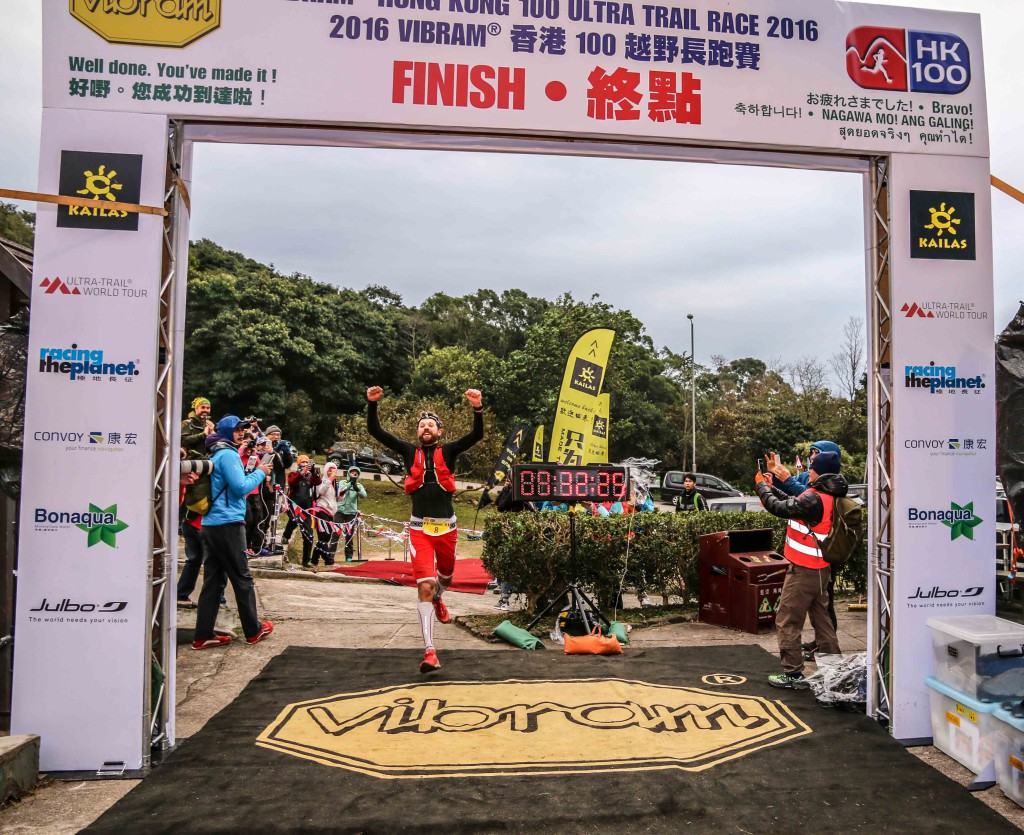 5 Hong Kong, photo Philipp Reiter pour Salomon Running